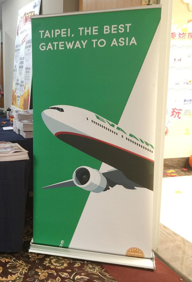 長榮航空提供機票抽獎。(李光華提供)