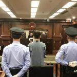 地鐵車廂伸鹹豬手 上海一男子遭判6個月徒刑