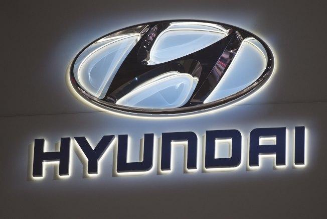 現代汽車集團(Hyundai Motor Group)。(Getty Images)