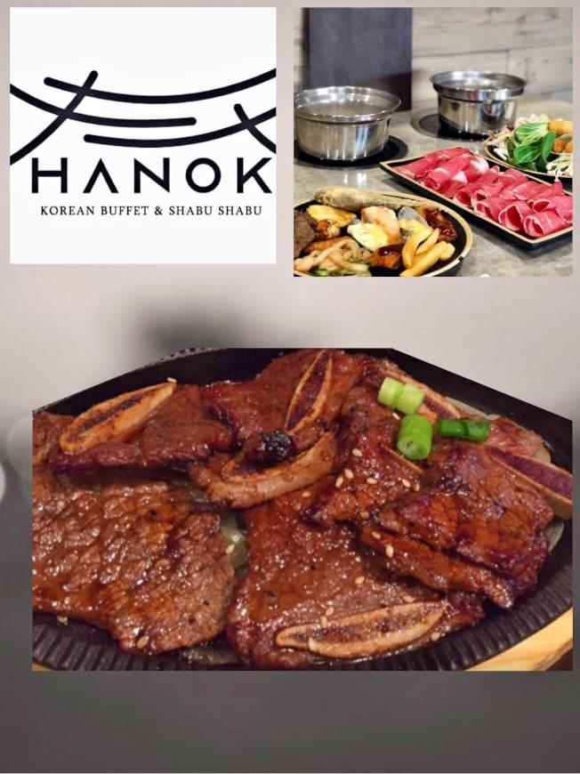 韓式烤肉&自助小火鍋