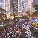 美眾議院通過《香港人權與民主法案》