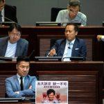 香港立法會復會 林鄭端政策牛肉