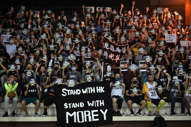 反送中示威者15日在香港灣仔修頓遊樂場,舉標語支持挺港的NBA火箭隊總經理莫雷。(Getty Images)