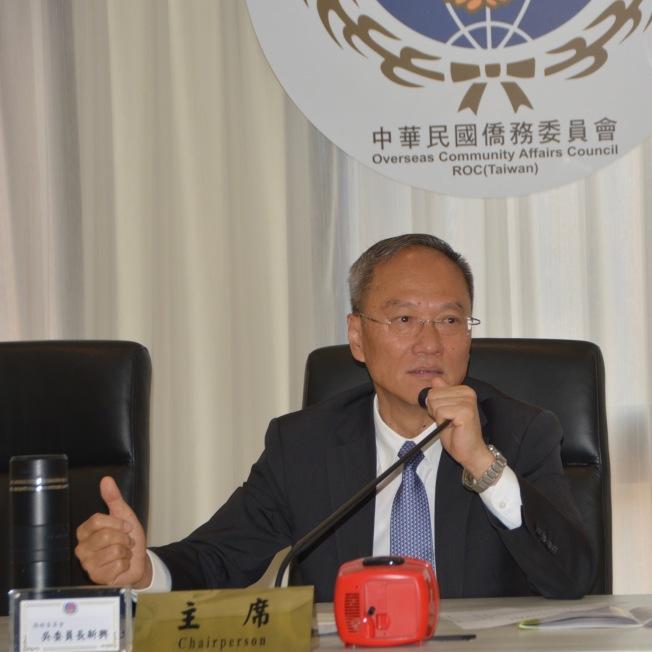 僑務委員會委員長吳新興說,當前海內外華人非常關心香港的局勢。(記者丁曙/攝影)