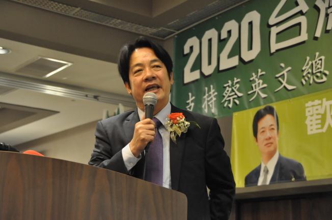 賴清德表示,初選已經結束,現在是台灣團結的時候,希望僑胞能共同捍衛本土政權,爭取2020總統連任、國會過半。(記者林亞歆/攝影)