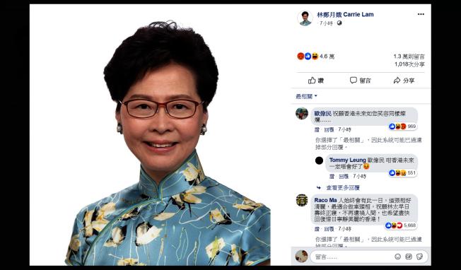 香港特首林鄭月娥16日上午更換臉書大頭照。取材自臉書