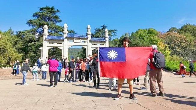 楊翰傑前往中國江蘇省南京市旅遊時,在中山陵前被公安逮捕。圖/楊翰傑提供