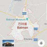 谷歌地圖「士耳其巴特曼」實景圖震撼 網友提醒別點開