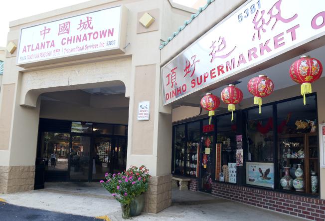 福爾摩沙紅木傢俱精品店從亞特蘭大中國城的中庭花園旁,搬至頂好超市隔壁。