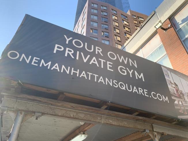 「曼哈頓廣場一號」共有815套公寓,價格從一居室的120萬元至頂層豪華公寓的1300萬元,但僅售出173套公寓,占比僅21%。(記者和釗宇/攝影)