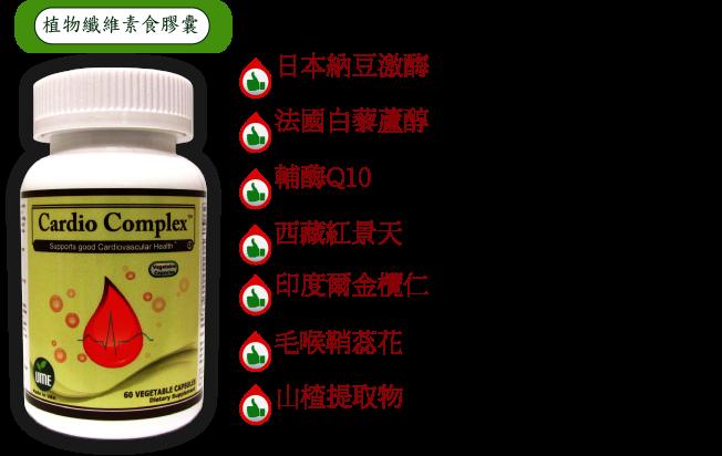 """「""""無限心脈通」""""是由獨家專利成分純日本進口的高濃度納豆激酶,又被稱為「""""血栓終結者」""""!"""