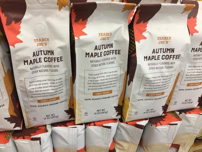 秋季楓糖口味咖啡。(記者王全秀子/攝影)