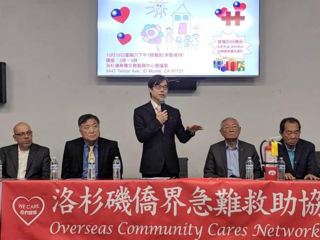 洛僑中心主任翁桂堂認為,民眾應更了解所居住的地方,才能臨危不亂。(記者 蕭永群/攝影)