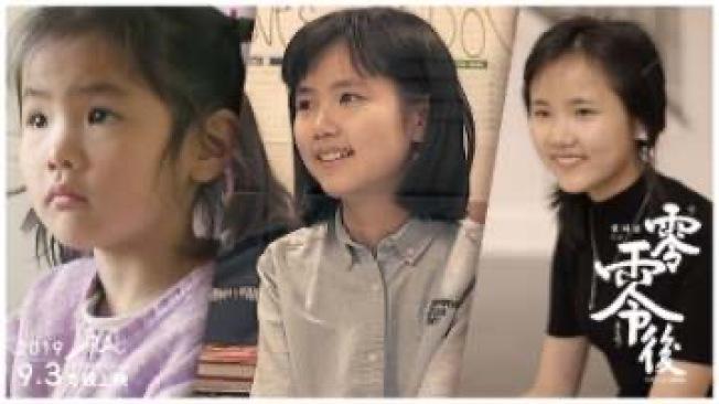 紀錄片「零零後」女主角成長海報。(主辦單位提供)