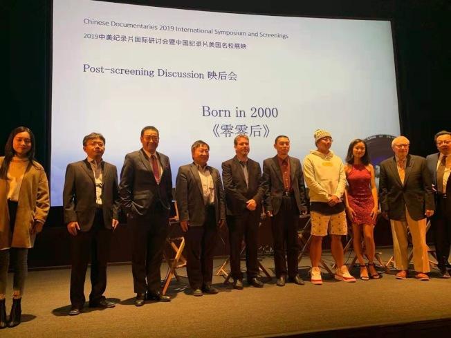 2019中美紀錄片國際研討會暨中國紀錄片美國名校展映,近日在洛杉磯加大(UCLA)舉辦,中美紀錄片專家討論了雙邊未來在電影文化交流以及紀錄片開發合作等廣泛議題。(主辦單位提供)
