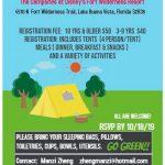 奧蘭多西區佛光會 11.8野外露營