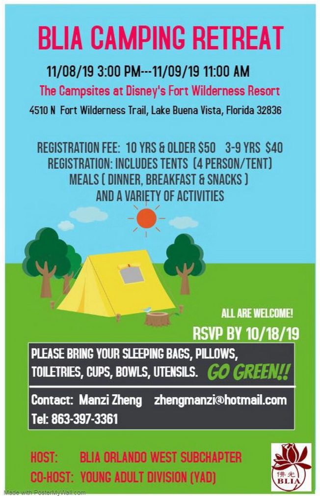 國際佛光會奧蘭多西區分會將於迪士尼野地園區舉辦野外露營活動。(佛光會提供)