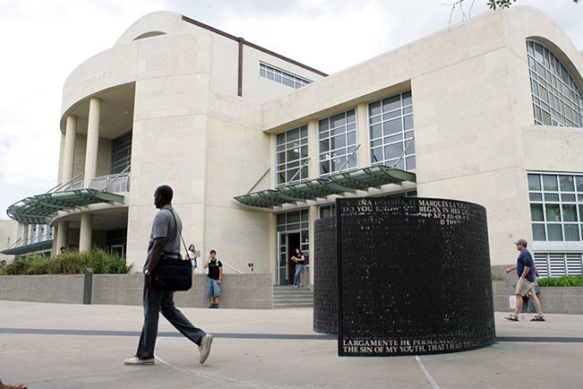 根據聯邦調查局統計,休士頓大學名列德州最危險大學。(休士頓大學官網)