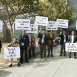 波洛西辦公室前僑界人士示威