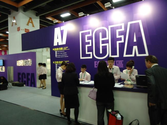 兩岸經濟合作架構協議(ECFA)十年協商期明年到期,近來傳出因兩岸關係不佳,明年若蔡英文連任總統,大陸將中止ECFA。(本報資料照片)