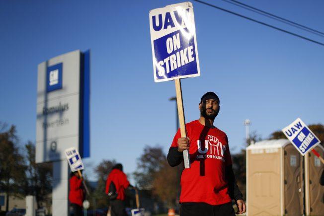 通用員工罷工拖累 美9月製造業生產降幅五個月來最大