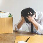 沒錢真的會心痛!研究:被減薪者,罹心臟疾病風險增