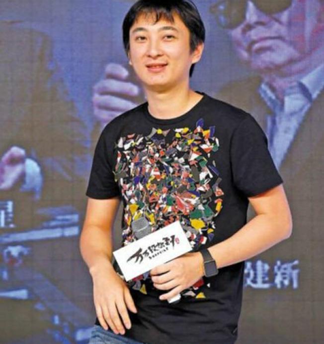 今年下半年以來,王思聰親手創辦的香蕉計畫旗下多家公司股權陸續遭到凍結,普思資本股權也被凍結了。(取材自維基百科)