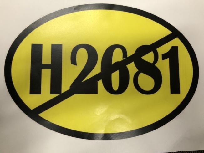 族裔細分法案H.2681反對者製作標語表達立場。(記者劉晨懿之/攝影)