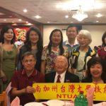 華埠雙十餐會