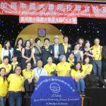慶祝雙十國慶 大專盃卡拉OK大賽