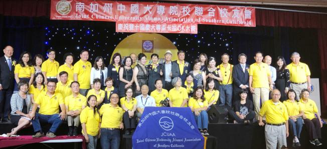 南加州中國大專院校聯合校友會日前舉辦慶祝雙十國慶卡拉OK大賽。圖為工作人員合影。(記者胡清揚╱攝影)