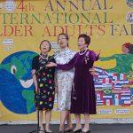 亞美老人服務中心參加老年人博覽會