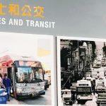 地震30年 華埠推交通安全展