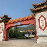 趙紫陽百歲冥誕翌日 骨灰安葬北京民間墓地