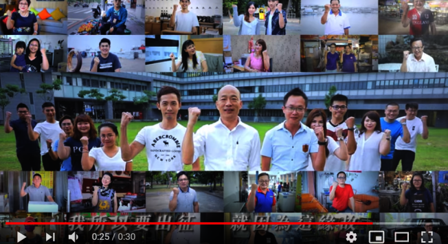 國民黨總統參選人韓國瑜公布競選影片。圖╱取自韓國瑜官方頻道