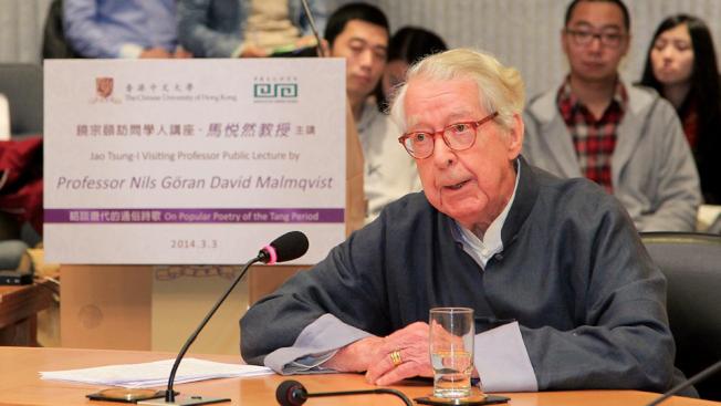 著名漢學家、瑞典學院院士馬悅然辭世,享壽95歲。(取自香港中文大學網站)