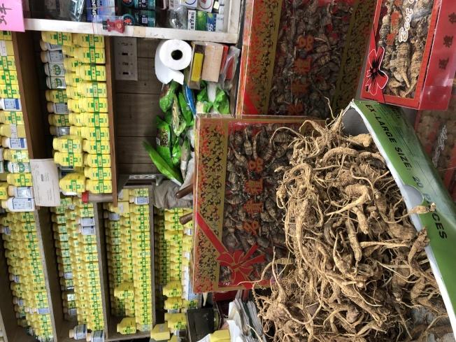 順安堂推出感恩節特價的野山參,全部25-50年的生長期,先到先得。