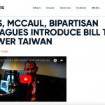 因應中國對台施壓  眾議員也提「台北法案」