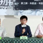 香港區選提名截止 長毛、岑子杰入閘 黃之鋒、朱凱廸未定