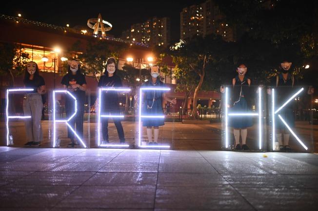 香港問題如何善後,將是19屆四中全會討論議題之一。(Getty Images)