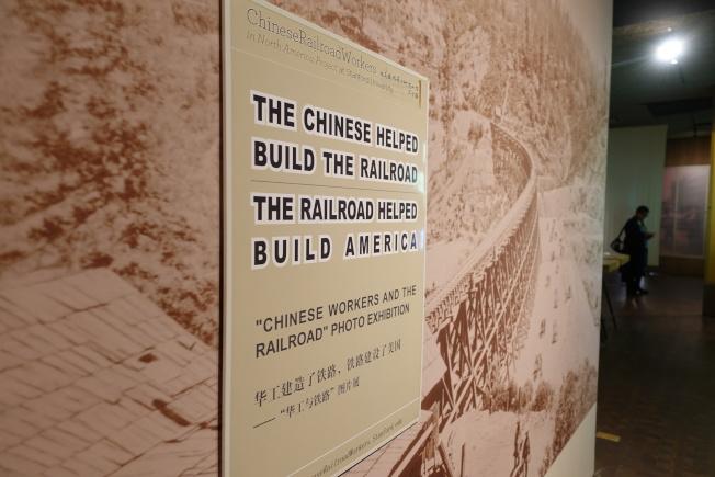「華工建造了鐵路,鐵路造就了美國」在MOCA展出。(記者金春香/攝影)