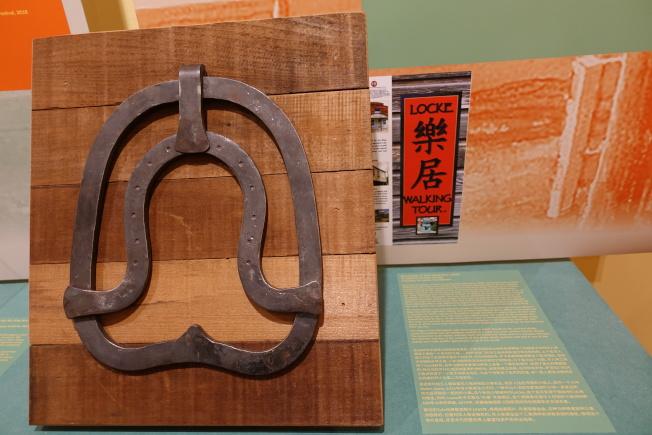 樂居展出華人在加州農業耕種過程中使用的馬蹄鐵。(記者金春香/攝影)
