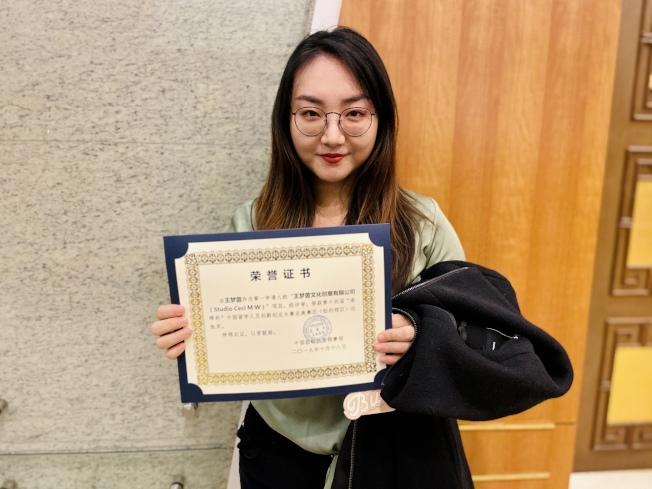 獲獎留學生、概念藝術家王夢茵,把參與性藝術帶回中國。(記者鄭怡嫣 / 攝影)