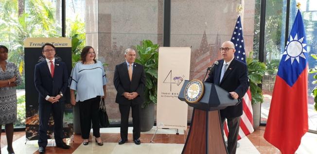 邁阿密市市政經理龔薩雷茲代表市府致歡迎詞。(孫博先提供)