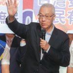 各黨喬不分區/郭台銘拒台民黨 吳敦義仍在長考