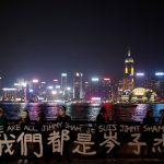 抗議禁蒙面法 18區港人築「面具人鏈 」