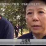 趙紫陽安葬 女兒墓前受訪:感慨、內疚 不敢相信是真的