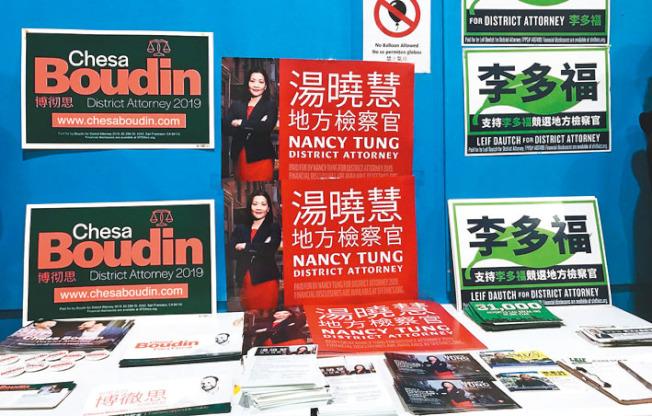 圖為三名候選人在場放置的競選海報。(記者李秀蘭╱攝影)