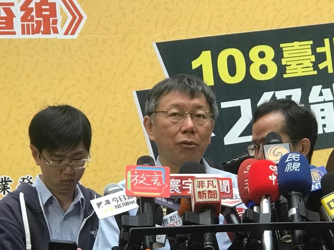 台北市長柯文哲「自殺說」挨轟。(記者楊正海/攝影)