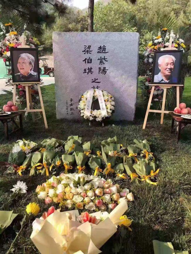 已故中共前總書記趙紫陽的墓碑上沒有悼文、照片,墓地沒有塑像。(中央社/讀者提供)